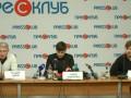 Савченко объявила о создании общественной платформы РУНА