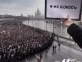 В Москве вынесли приговоры участникам марша памяти Бориса Немцова - СМИ