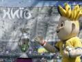 Посол Украины в Лондоне: Правительство Британии не объявляло о бойкоте Евро-2012