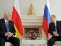 Россия подписала с Южной Осетией договор о государственной границе