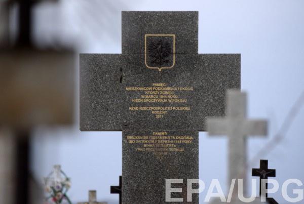 В Институте памяти жалуются, что польские власти не расследуют вандализм