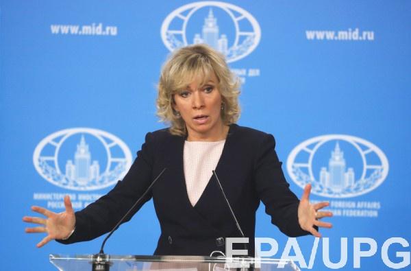 """Захарова заявила, что зеркальные меры в ответ на действия Украины """"могут привести к коллапсу"""""""