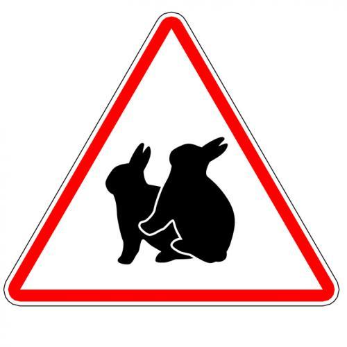 Секс дорожные знаки