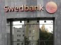 Банк продал кредитный портфель в 17 раз дешевле, чтобы избавиться от бизнеса в Украине - Ъ
