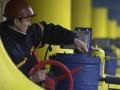 Эксперт: Планы по снижению закупки газа Нафтогазом у Газпрома - попытка давления на Москву