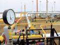 Минэнерго: Следующий раунд газовых переговоров состоится 15 января с хорошими перспективами