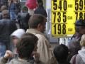 Исследование: большинство украинцев интересуются событиями на финансовых рынках