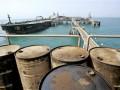 Австралия собирается поддержать ЕС и запретить импорт нефти из Ирана