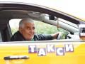 Евро-2012 обогащает столичных таксистов-нелегалов