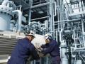Укргаздобыча открыла новое месторождение газа