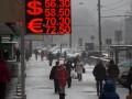 СМИ: В России банки начали закупать пятизначные уличные табло курсов валют