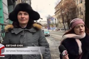 Папин сын: Заместитель Генпрокурора зарегистрировал на папу новую недвижимость - СМИ