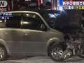 Автомобиль въехал в толпу пешеходов в Токио