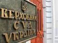 Верховный Суд отменил оправдательный приговор генералу Госпогранслужбы