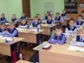 В школах ЛНР вводят раздельное обучение детей