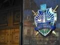 Рябошапка назначил новых прокуроров Харьковской и Одесской областей