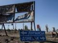 Президент заявил о реорганизации управления ВСУ на Донбассе
