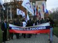 Россия сделала все для урегулирования ситуации на Донбассе - Патрушев