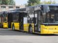 Стало известно, как будет работать транспорт в Киеве в пасхальную ночь