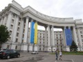 МИД отрицает переговоры об экстрадиции Саакашвили