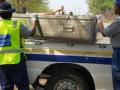В Зимбабве проститутка