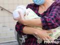 В Мариуполе осуждена мать, пытавшаяся за 400 тыс грн продать младенца