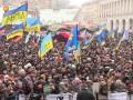 На Майдане прошло десятое Народное вече