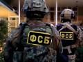 ФСБ заявляет, что задержала в Крыму