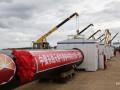СМИ назвали дату запуска газопровода из России в Китай