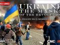 Польский канал в годовщину Майдана показал антиукраинский фильм