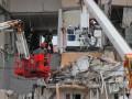 Взрыв на Позняках: в МВД сообщили об обысках в Киевгазе
