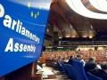 ПАСЕ отклонила правки Украины в резолюцию по РФ