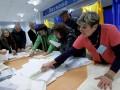 В Днепропетровской области похитили главу ОИК –