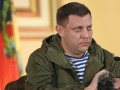 Киев призвал Кремль осудить Малороссию