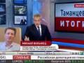 Конфуз в эфире. На российском ТВ заявили о поставках оружия на Донбасс