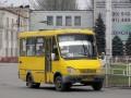 Водителя маршрутки в Херсоне уволили за отказ в бесплатном проезде бойцу АТО