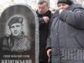 Порошенко разрешил давать Героя Украины иностранцам