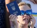 Около 8 тысяч украинцев сменили паспортные имена