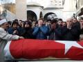 Террористы ИГ взяли на себя ответственность за теракт в Стамбуле