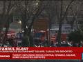 Взрыв в Стамбуле: среди раненых есть туристы из Германии и Норвегии