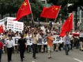 Корреспондент: Китайское предупреждение. Конфликт с Японией поднял в Китае волну национализма