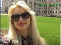 Раненая киевлянка рассказала о сумасшедшей с пистолетом