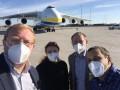 Мрия снова доставила медицинский груз в Канаду
