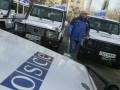 Около наблюдателей ОБСЕ снова стреляли боевики