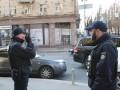 Полиция усилила патрулирование Киева