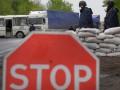 В Харькове задержаны 180 организаторов беспорядков