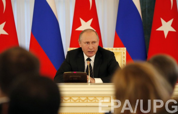 Украина перешла к практике террора - Путин