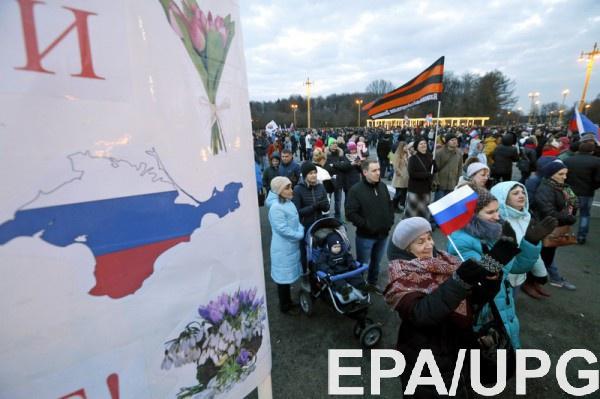 """Возвращение Крыма """"в родную гавань"""" оплачивается не только из федерального, но и из бюджетов других регионов РФ"""