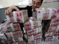 Самый богатый китаец оказался в два раза беднее богатейшего украинца, и в 5 раз - американца