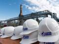 Газпром подал рекордную заявку на транзит газа через ГТС Украины